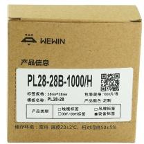 伟文 标签 PL28-28B-1000/H