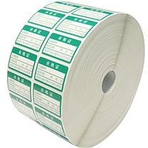 伟文 标签 PL40-25-10000/H
