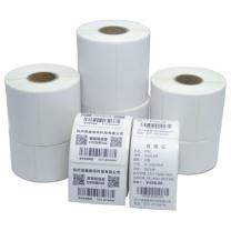 国产 铜版纸打印标签 100×80mm×1000pcs  15卷起订卷纸内径25.4mm(DZ)适用于ARGOX CP-3140L