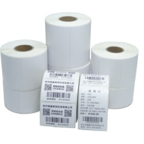 国产 铜版纸不干胶标签单排 80mm*40mm*1000pcs 35卷起订