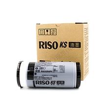 理想 RISO 油墨 S-3275C (黑色) (适用理想KS系列)