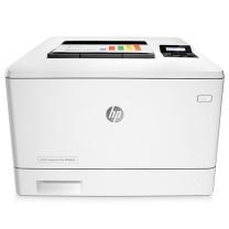 惠普 HP A4彩色激光打印机 LaserJet 400 MFP M452dn