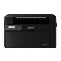 佳能 Canon A4黑白激光打印机 LBP913w