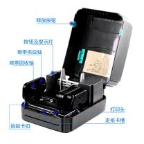 TSC 标签条码打印机 TTP-342E PRO