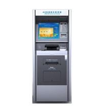 浪潮 inspur 自助办税终端 发售代开一体机 ARM-I-300  (一路售票一路分联版)含软件(GD)