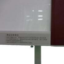 普乐士 PLUS 普通纸彩色网络加宽型电子白板 N-20WB (含HP喷墨打印机)