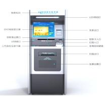 浪潮 inspur 发票发售一体机ARM自助办税终端 ARM-I-300  两路售票(GD)