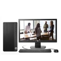 惠普 HP 台式电脑套机 HP 285 Pro G3 MT 19.5英寸 AMD PRO A6-9500 4G 500G 无光驱 无系统 3年上门