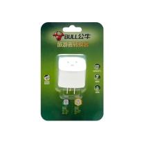 公牛 BULL 电源转换器 GN-L01CA 国标转美标 适合国内使用 (2017新国标)