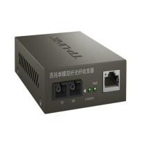 普联 TP-LINK 百兆单模光纤收发器 TR-962D