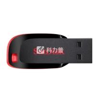 闪迪 SanDisk U盘 CZ50 8GB 酷刃