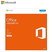 微软 Microsoft office 2016小型企业版 多国语言for Windows 1PC  简包