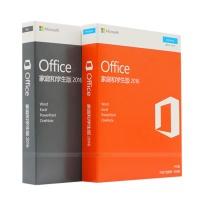 微软 Microsoft 应用软件 office2016 家庭和学生版 PC版