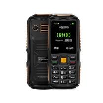 老人手机 守护宝(上海中兴)F888 直板 按键 超长待机 三防老人手机 双卡双待 黑色 2G移动/联通版