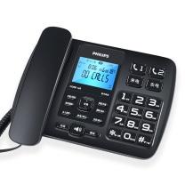 飞利浦 PHILIPS 录音电话机 CORD165 录音电话机/留言答录/存储卡扩展/办公商务家用保密插卡座机HCD9669(225)TSD