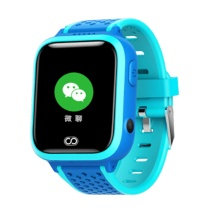 艾寇 儿童电话手表G2 智能定位多功能手机 防水男孩女孩gps手环中小学