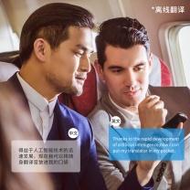 科大讯飞 iFLY TEK 翻译机 (香槟金) 2.0离线拍照多语种翻译方言翻译口语学习AI助理可视讯飞翻译智能机器人