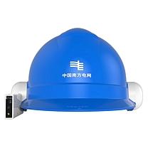 HM 智能穿戴设备 HM-ZI 30cm*25cm*15cm(长*宽*高)
