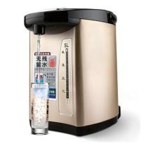 美的 Midea 电热水瓶 PF709-50T