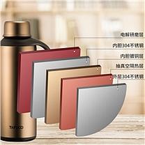 清水 热水瓶 3192A
