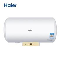 海尔 Haier 热水器 ES50H-CQ