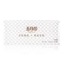 五月花 may flower 盒装抽取式面巾纸双层 A19616S  200抽/盒 3盒/提 12提/箱
