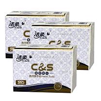 洁柔 商用擦手纸 JC002/JC002-02  250张 16包/箱 (包)