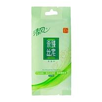 清风 Breeze 湿纸巾 180mm*170mm  10片/包 茶臻丝宠