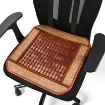富居 坐垫 45*45cm (碳烤色) 宽边竹席凉垫