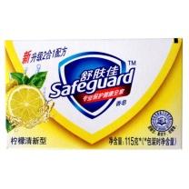 舒肤佳 Safeguard 香皂 柠檬清新型 108g/块  72块/箱 (新老包装交替,旧包装115g)