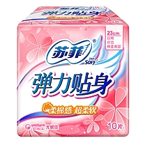 苏菲 SOFY 日用卫生巾 230mm  10片/包 (弹力贴身)(新老包装交替,以实物为准)