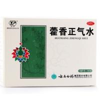 云南白药 藿香正气水 10ml*10支 (淡黄色)