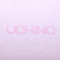 内野 UCHINO 素色绣字毛巾 UUH02789D