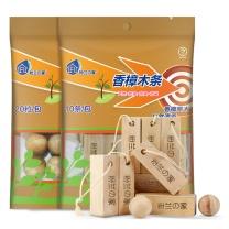 粉兰之家 天然香樟组合套装 樟木条10条+樟木球20个