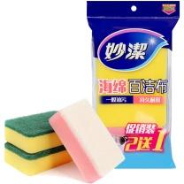 妙洁 海绵百洁布 MHS2+1  40包/箱