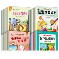 国产 38册 儿童绘本幼儿园小中大班睡前漫画故事书0-1-2-3-4-5-6-7-8周岁