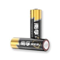 南孚 NANFU 碱性电池 5号  8节/卡