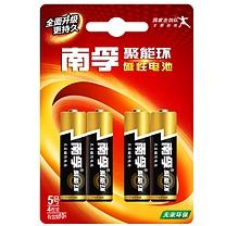 南孚 NANFU 碱性电池 LR6-4BS 5号 4节/卡