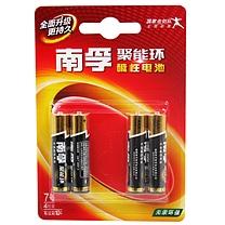 南孚 NANFU 碱性电池 LR03-4BS 7号 4节/卡