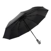 美度 全自动男士商务折叠伞晴雨伞 M3219 10骨 58.5*10K (颜色随机)
