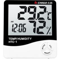 志高 CHIGO 家用带时间闹钟电子温度计室内办公室台式婴儿房温湿度计