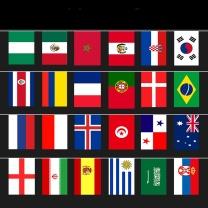 国产 世界杯各国串旗 外国8号 100面 约25米