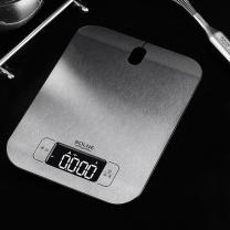 德国博浪 厨房秤1克称精准电子称 5kg