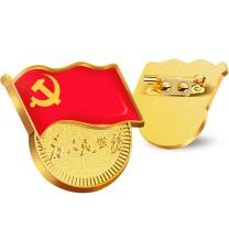 金隆兴 Glosen 标准款党徽胸章 别针式 9367-5  5个/包