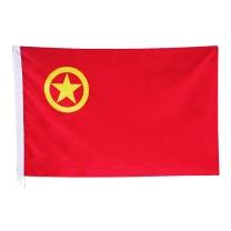 斯图 1号共青团旗 ST1TQ1 192*288cm