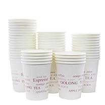 科力普 COLIPU 办公之选 商务彩杯 9盎司 250ml  50只/包 (加厚型 西式纸杯)