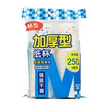 晨光 M&G 纸杯加厚型9盎司(50pcs混色) ARC92513  新增JT -sku