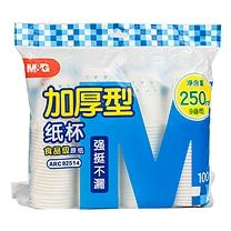 晨光 M&G 纸杯加厚型9盎司(100pcs单色) ARC92514  新增JT -sku