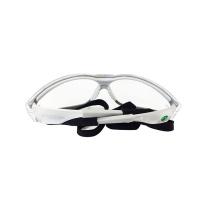 3M 舒适型防护眼镜 11394  (白色镜架 透明镜框 防雾 防紫外线)