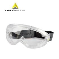 代尔塔 DEITAPLUS 护目镜 101130 防护眼镜 冲击防尘眼镜防风沙户外